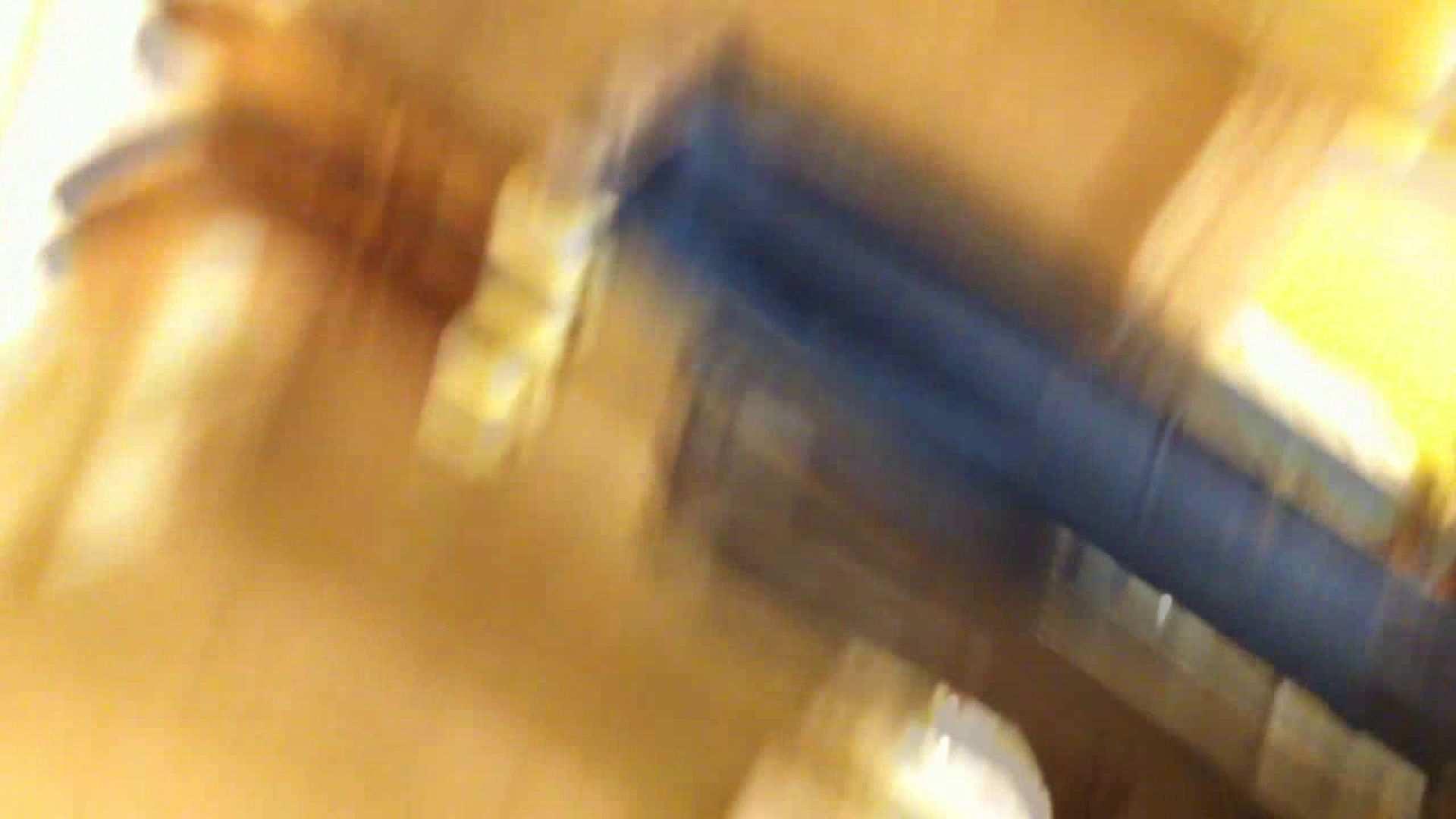 フルHD ショップ店員千人斬り! 大画面ノーカット完全版 vol.70 接写  93画像 75