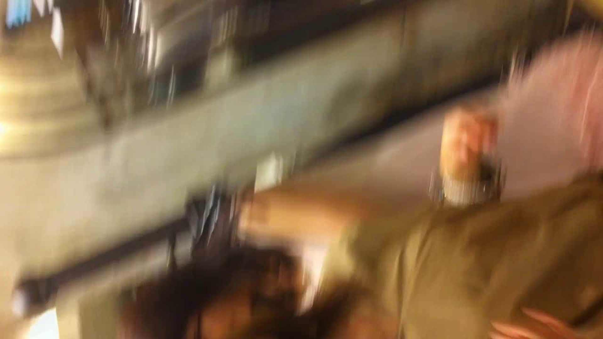 フルHD ショップ店員千人斬り! 大画面ノーカット完全版 vol.72 チラ 盗撮戯れ無修正画像 104画像 48