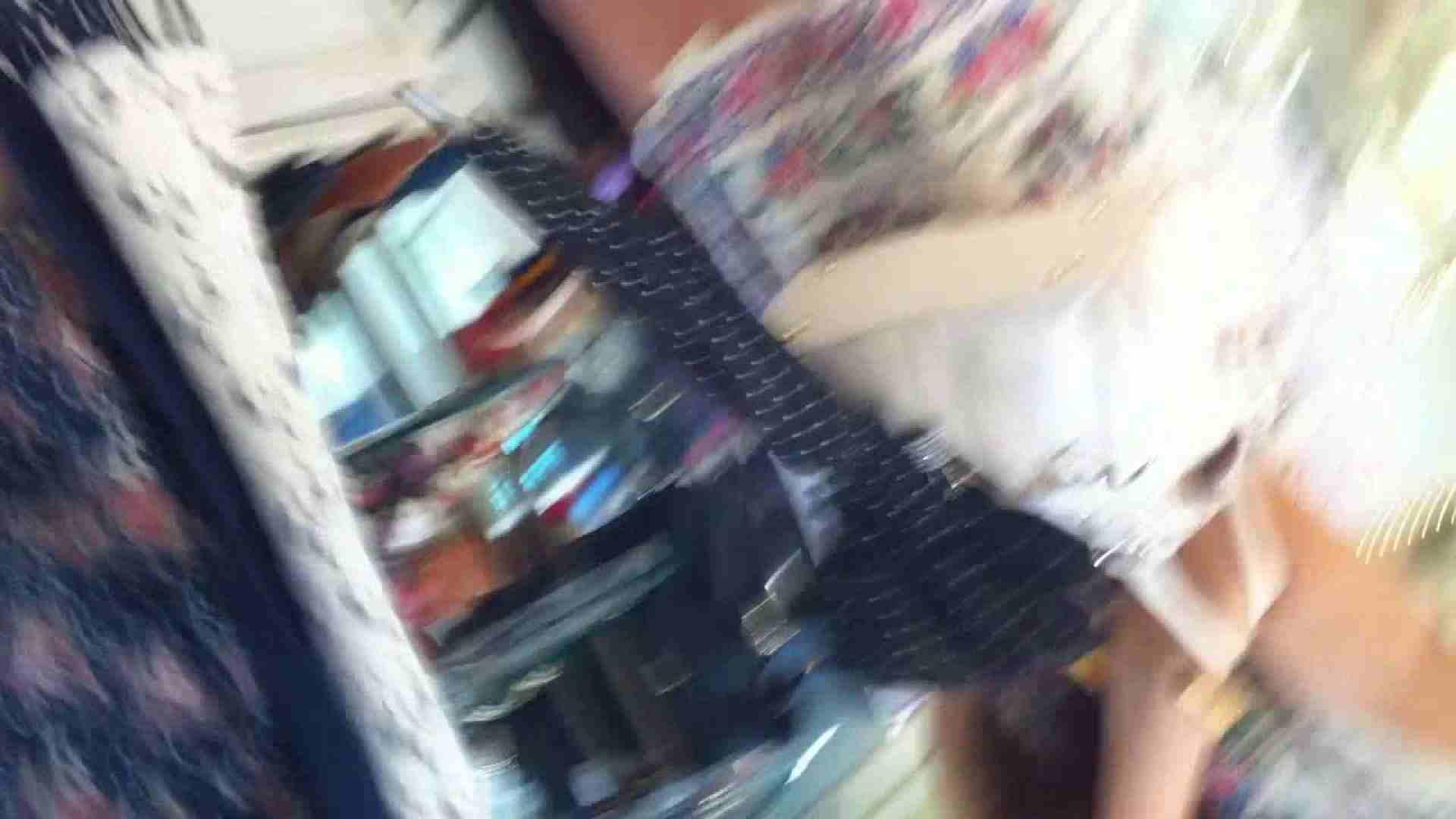 フルHD ショップ店員千人斬り! 大画面ノーカット完全版 vol.74 胸チラ 盗撮オメコ無修正動画無料 75画像 9