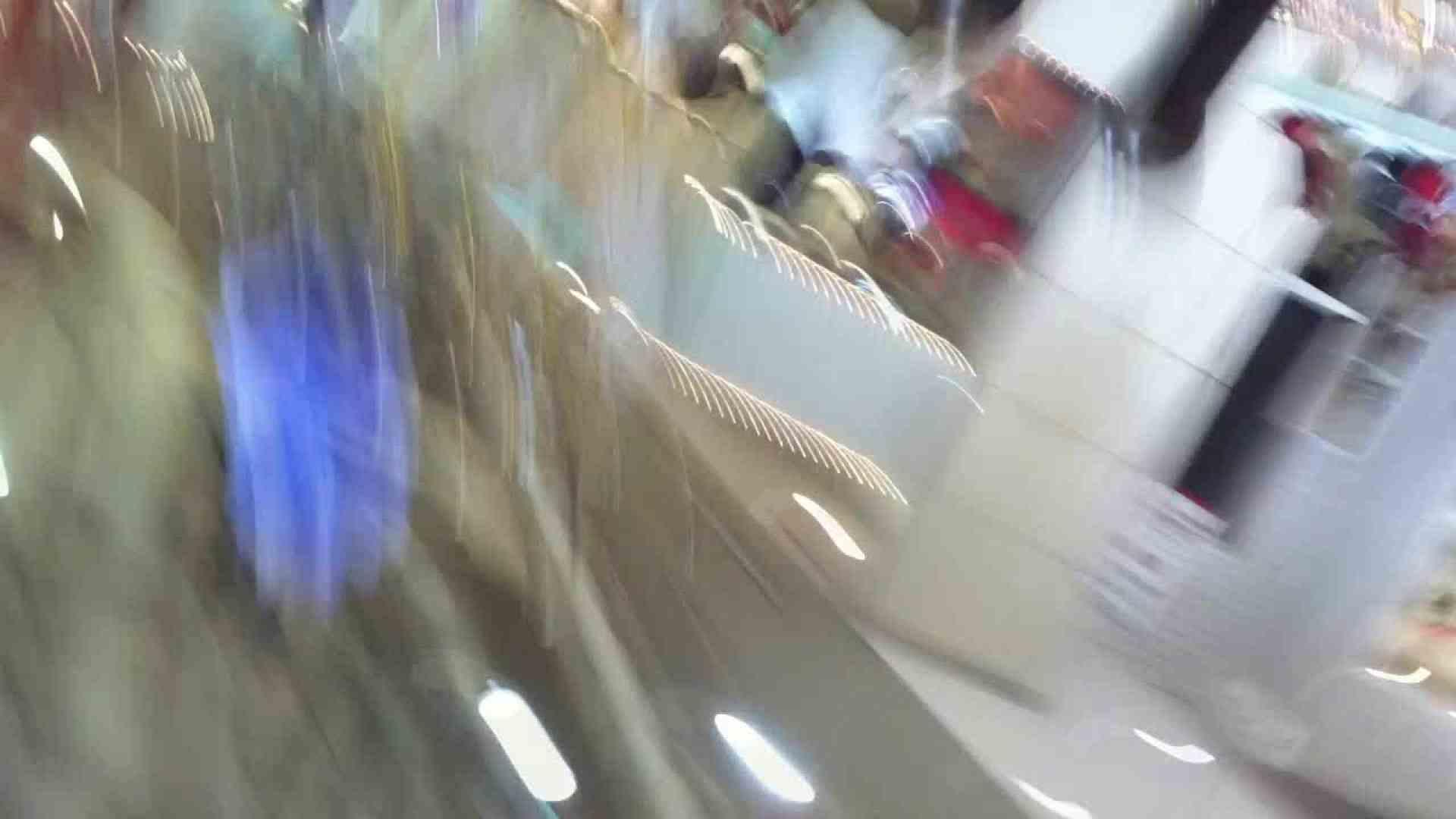 フルHD ショップ店員千人斬り! 大画面ノーカット完全版 vol.74 OLセックス | チラ  75画像 11