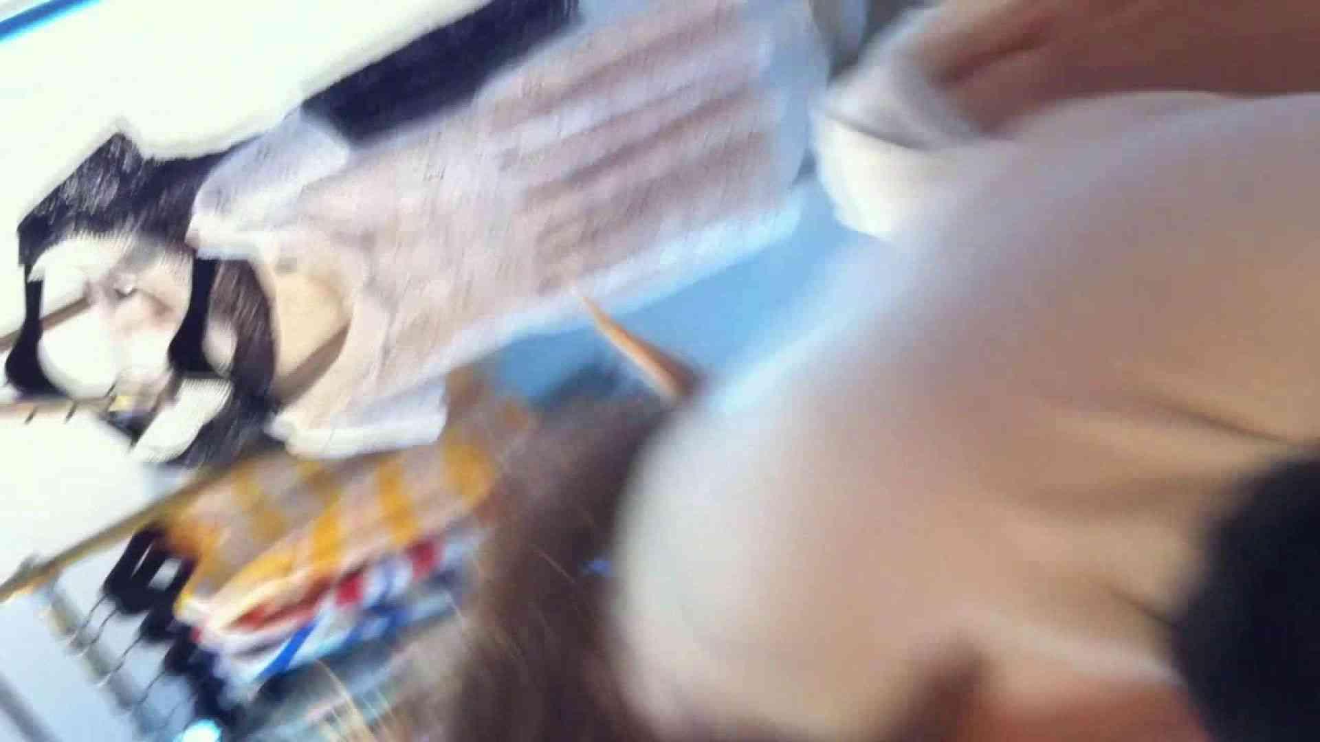 フルHD ショップ店員千人斬り! 大画面ノーカット完全版 vol.74 接写 覗きスケベ動画紹介 75画像 12