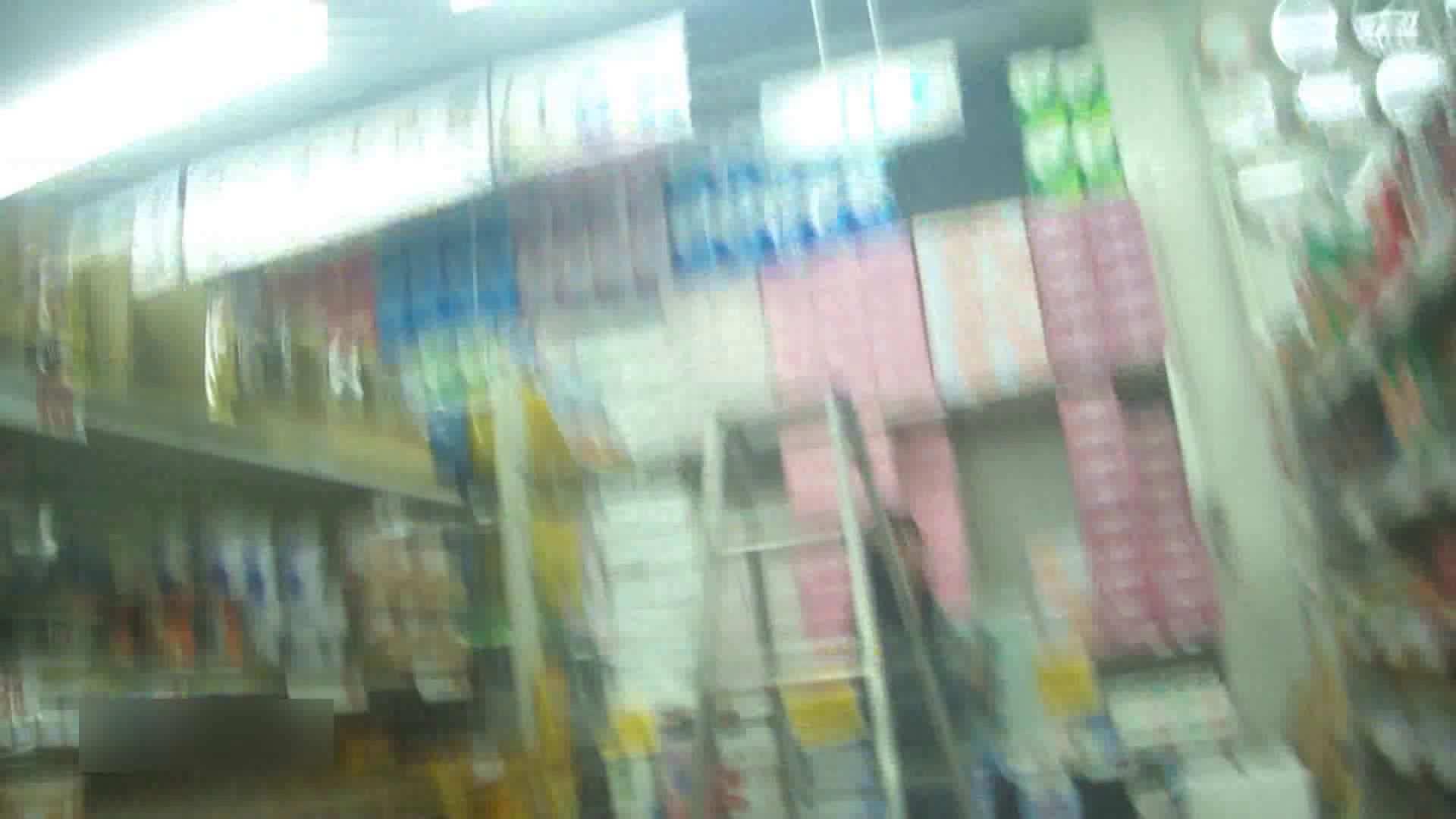 お姉さんの恥便所盗撮! Vol.4 OLセックス 盗撮ワレメ無修正動画無料 102画像 14